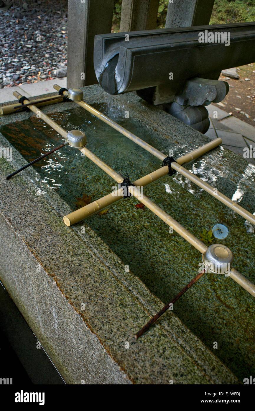 Purification basin in Futarasan Srine in Nikko, Japan - Stock Image