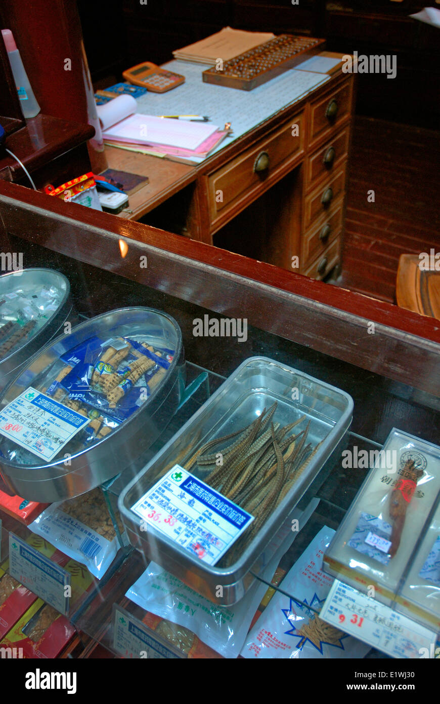Traditional drugstore in Zhouzhuang near Shanghai, China. September 2007 - Stock Image