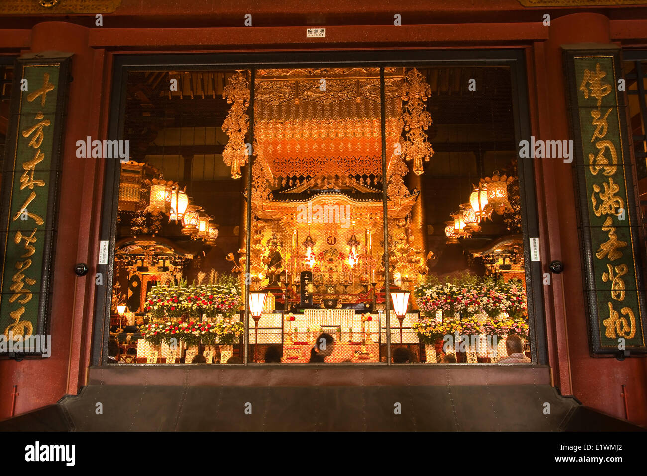 Sensoji Temple's origins date back to 645, Tokyo, Japan - Stock Image