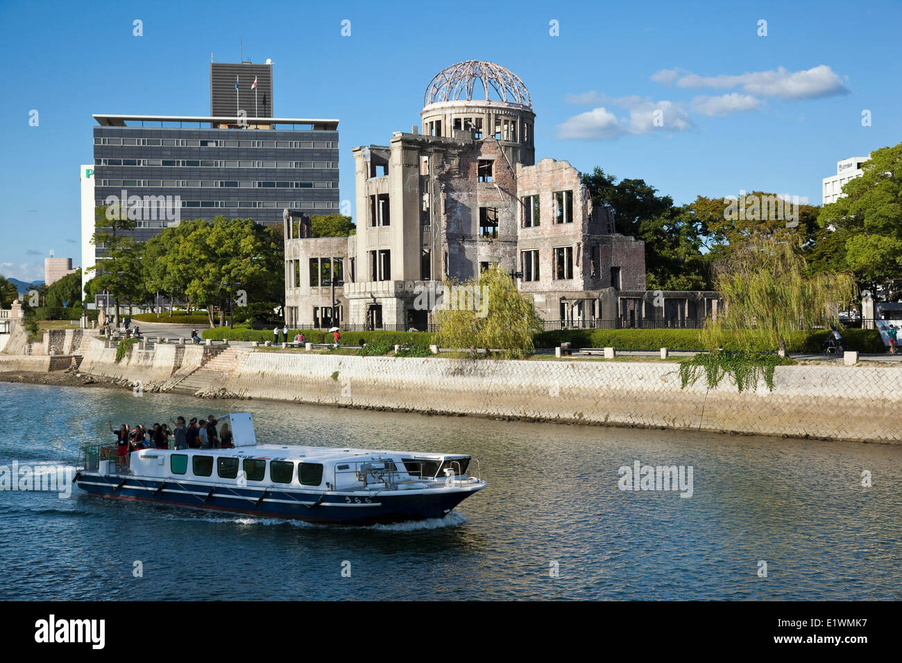 Located in Hiroshima's Peace Memorial Park, the Hiroshima Prefectural Commerchial Exhibition Hall was one of - Stock Image