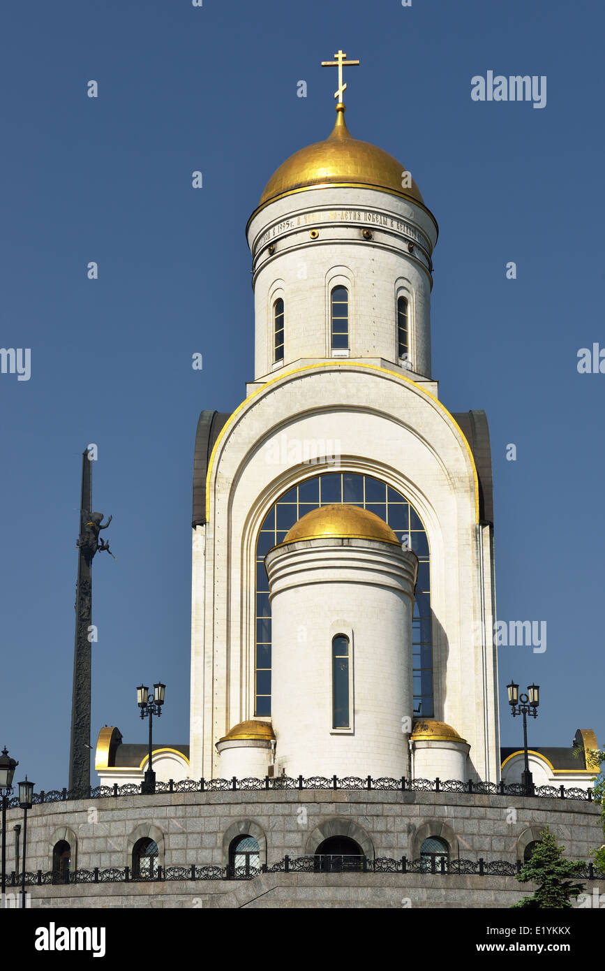 St. George's golden-domed Orthodox church was erected on Poklonnaya Hill in Victory Park dedicated to Russia's - Stock Image