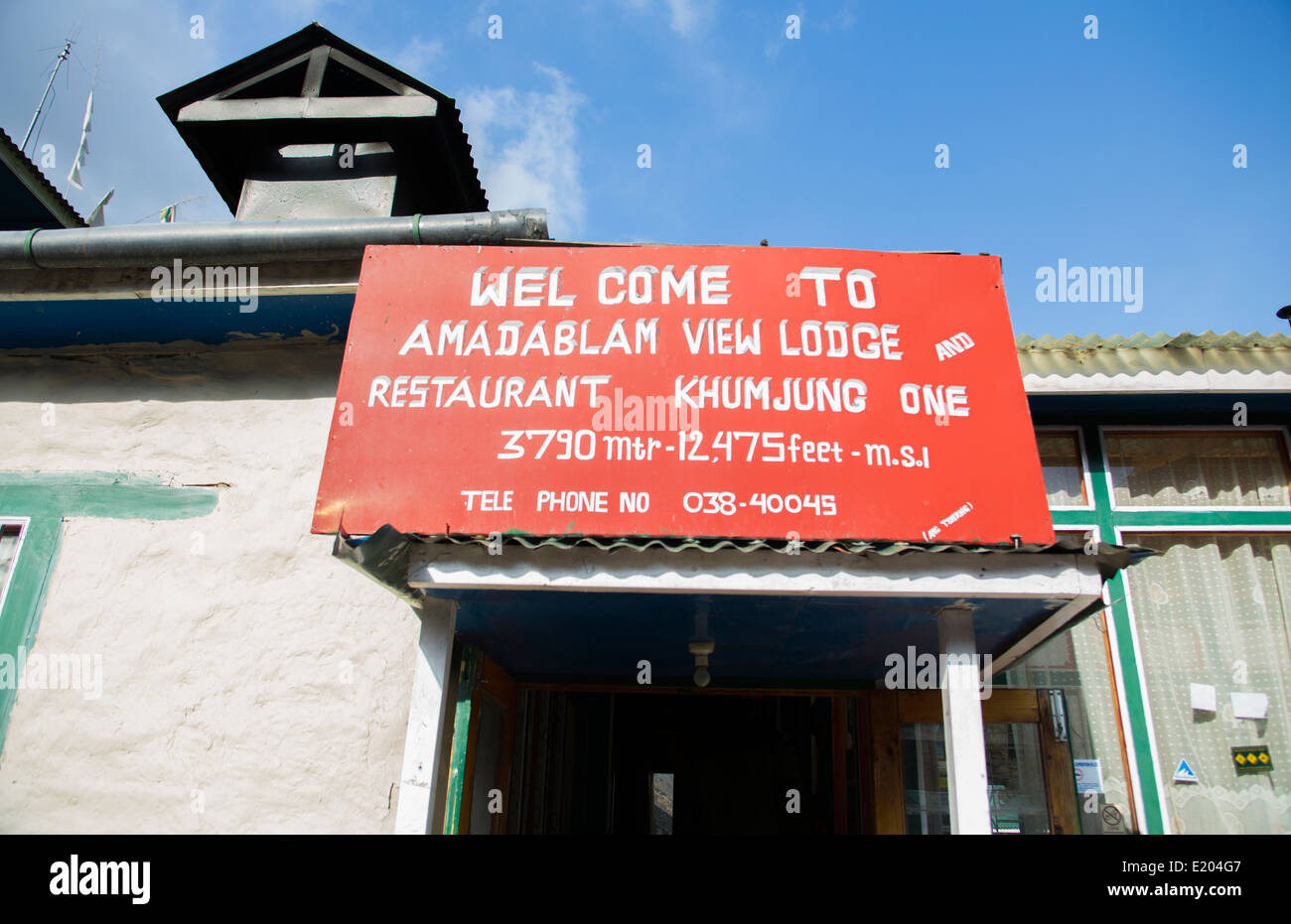 Nepal.Sign for a lodge in the village of Khumjung, Solukhumbu remote, Mt Everest, Himalayas - Stock Image