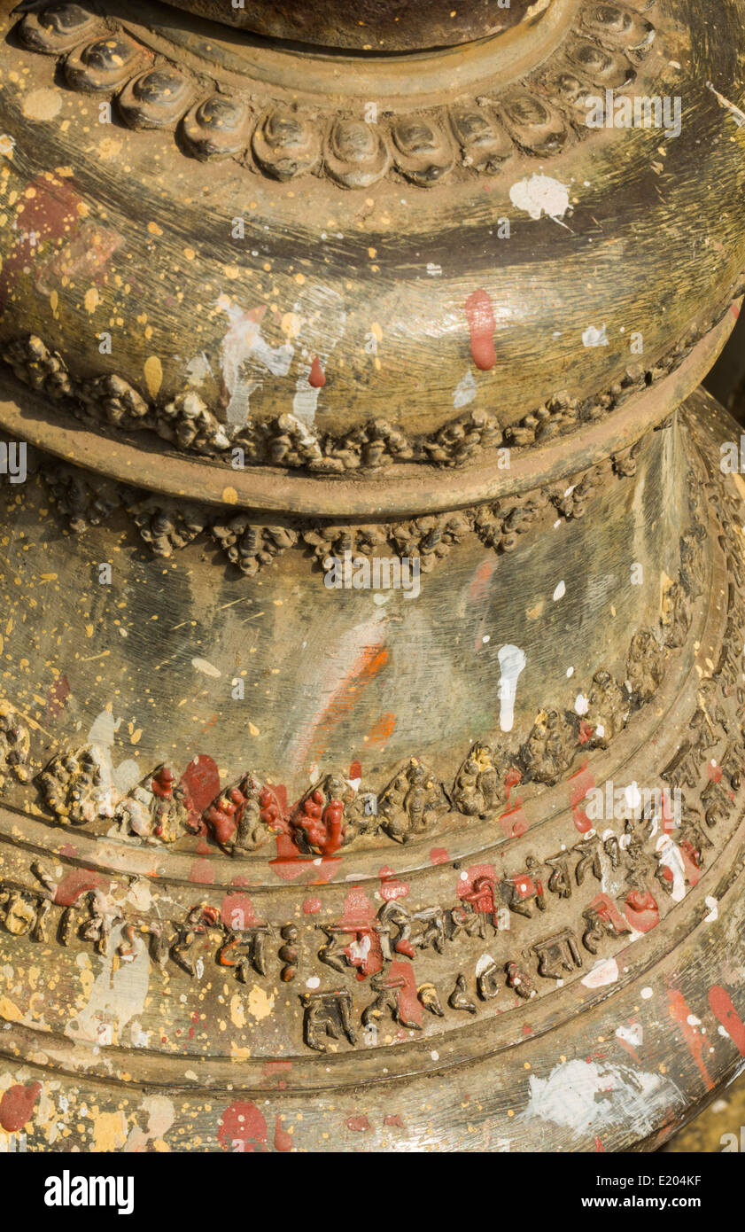 Kathmandu. Nepal. Temple bell in Pashupatinath, - Stock Image