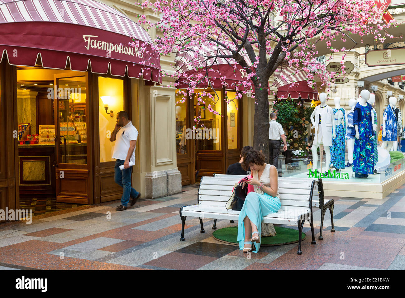 Russia, Gum Shopping Mall in Moscow - Stock Image