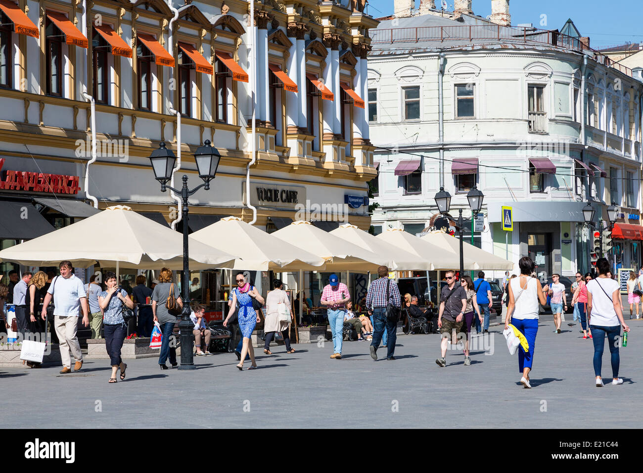 Moscow, shopping street - Stock Image