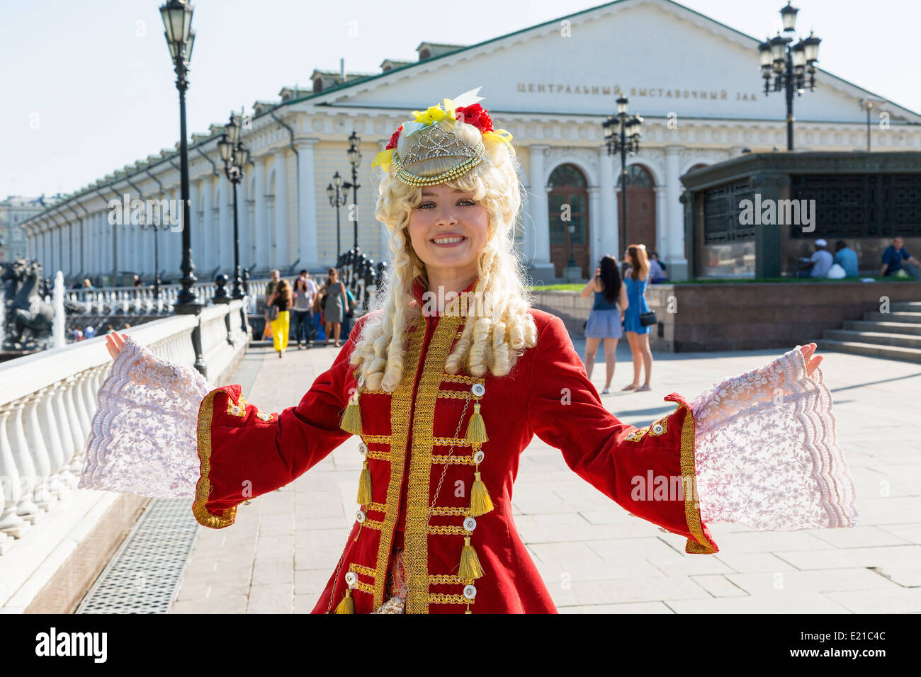 Russia, Street Performer in Moscow - Stock Image