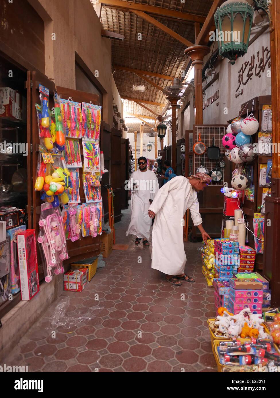 Grand Souq Diera Dubai Stock Photo: 70137397 - Alamy