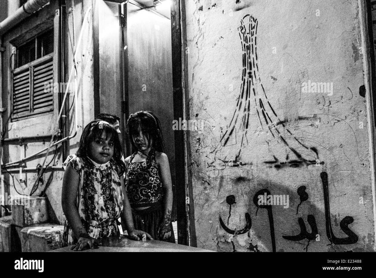 June 14, 2014 - Sanabis, Bahrain - Bahrain , Sanabis - Imam AlMahdi Festival in the village of Sanabis west of the - Stock Image