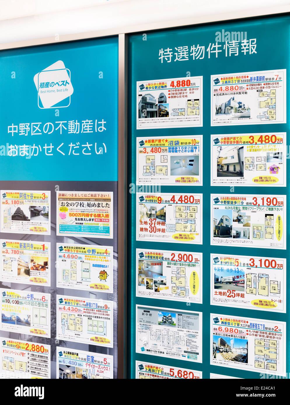 Tokyo real estate property prices, Japan. - Stock Image