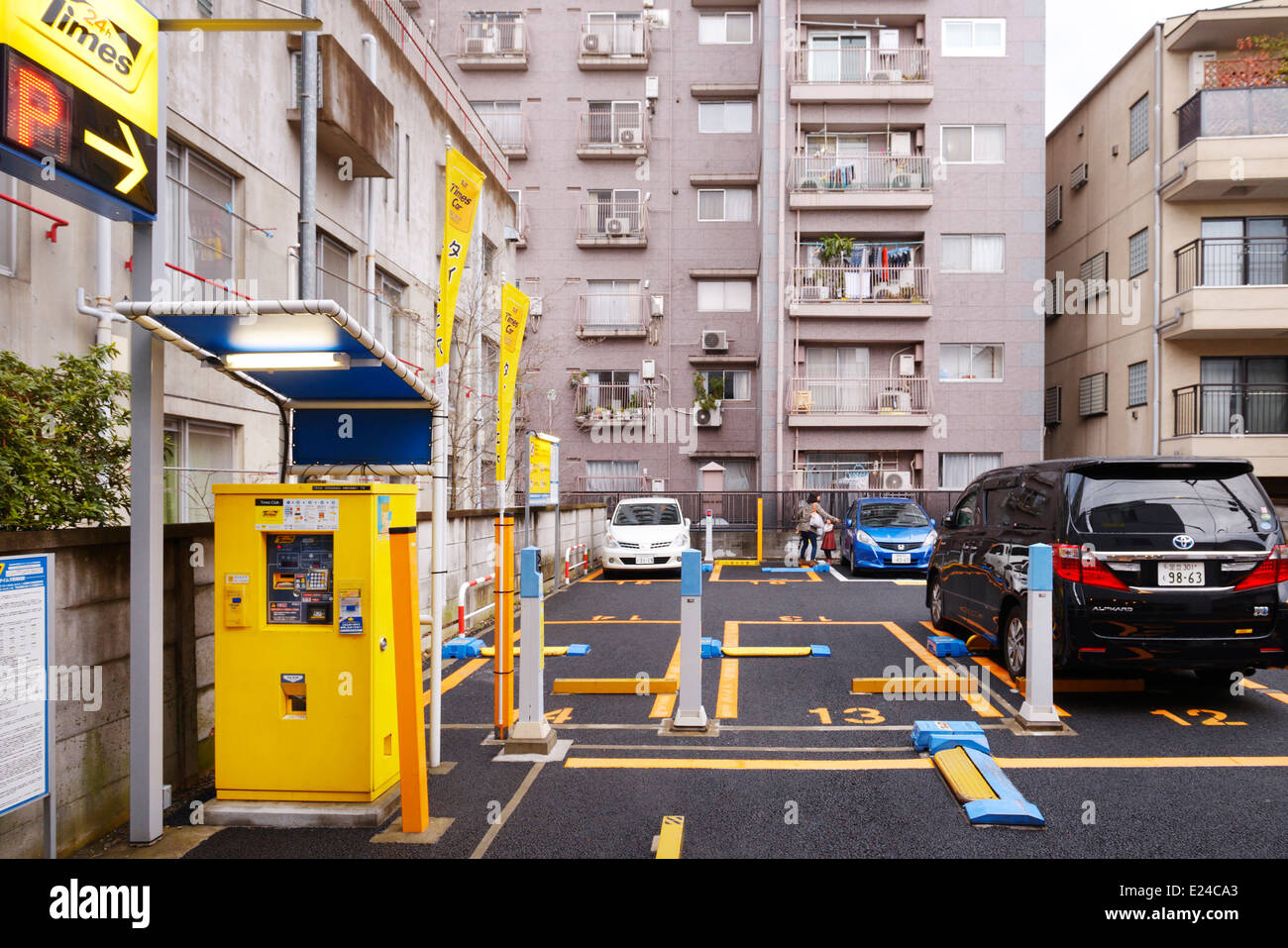 Automated paid parking lot in Tokyo, Japan - Stock Image