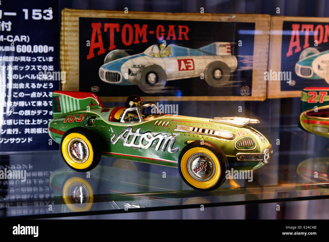 Atom car antique collectible toy race car at a store in Tokyo, Japan - Stock Image