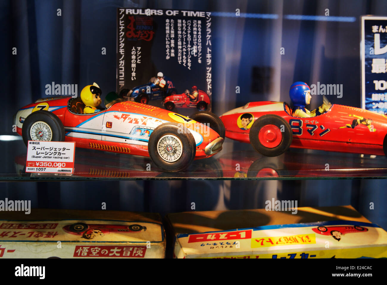 Super Jetter, antique collectible vintage toy race cars at a store in Tokyo, Japan - Stock Image