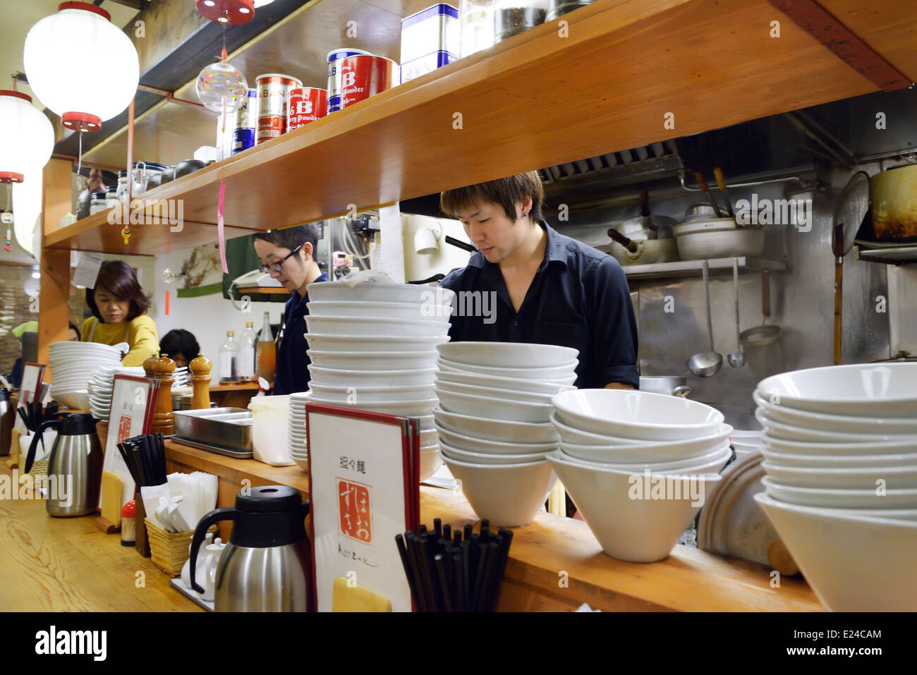 Ramen Restaurant Kitchen In Tokyo Japan Stock Photo 70168300 Alamy