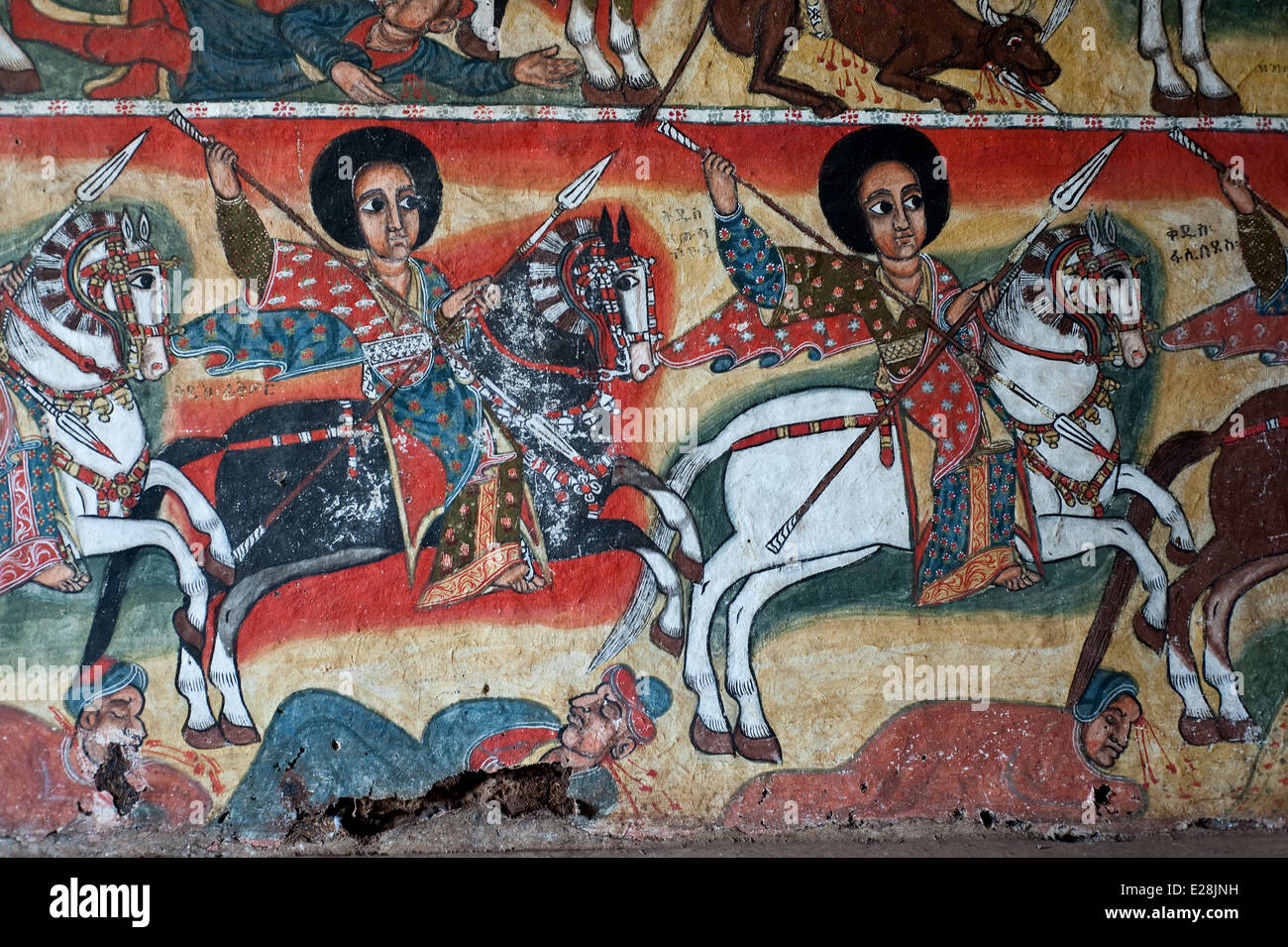 Mural painting in a orthodox monastery ( Ethiopia) - Stock Image