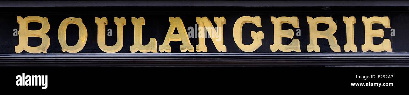 France, Paris, Rue des Francs-Bourgeois, Marais district, Old bakery sign - Stock Image