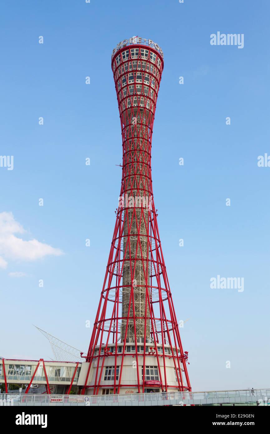 Kobe Port Tower, Hyogo, Kobe, Japan Stock Photo