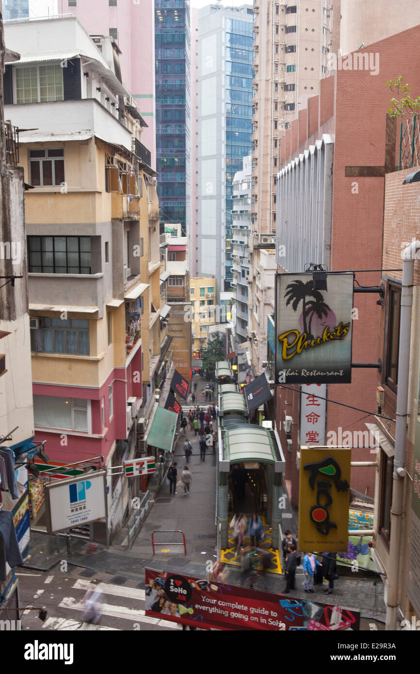 China, Honk-Kong island, central district - Stock Image