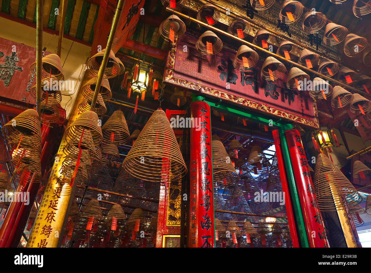 China, Honk-Kong island, Hollywood road, Man Mo chinese temple - Stock Image