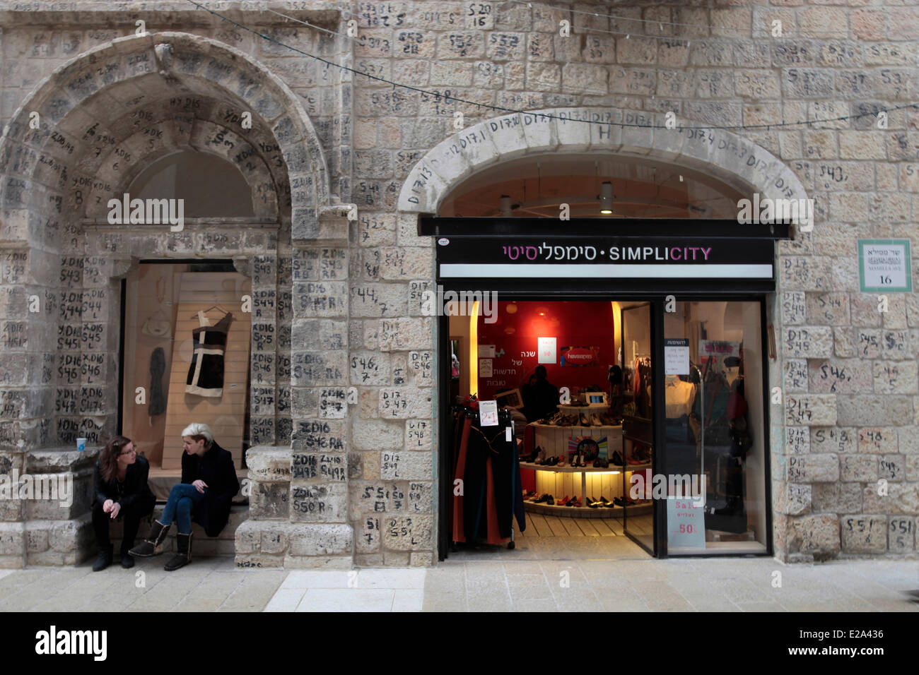 Israel, Jerusalem, holy city, Mamilla street opened in 2012, offering shops and art galleries to the Jaffa Gate Stock Photo