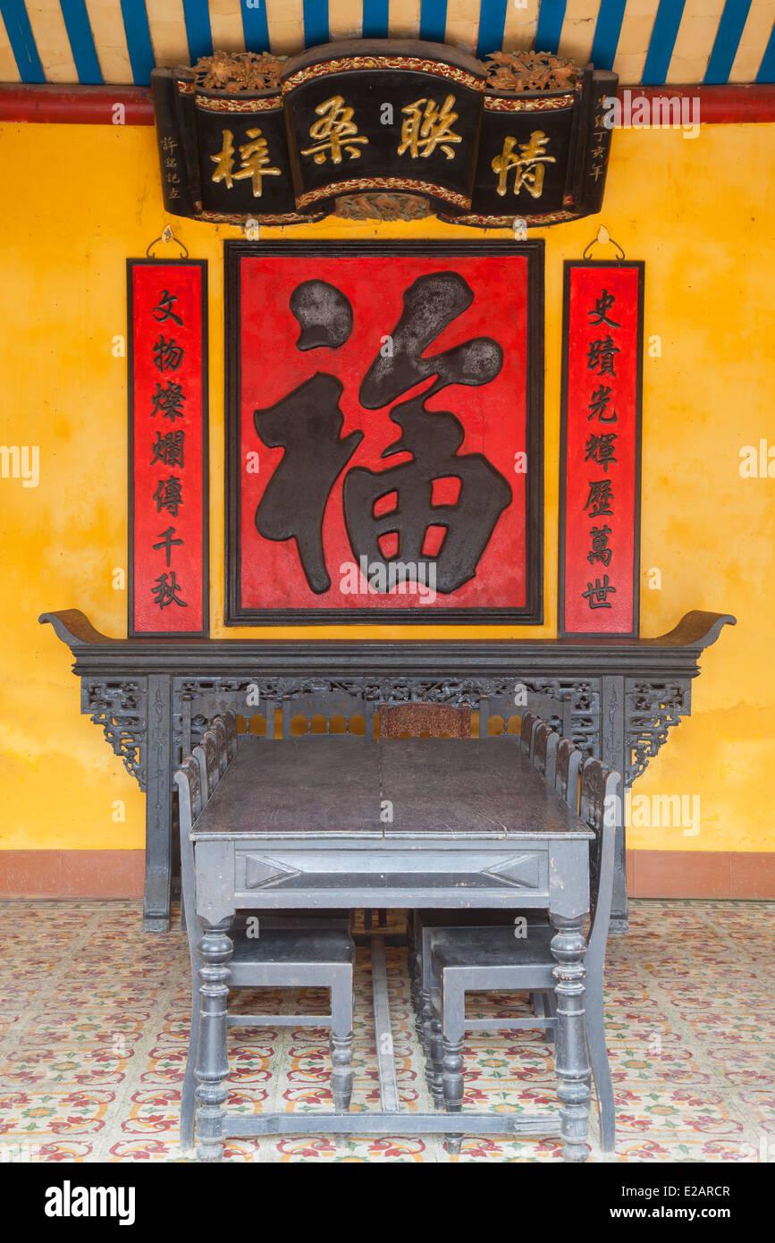 Trieu Chau Assembly Hall, Hoi An (UNESCO World Heritage Site), Quang Ham, Vietnam - Stock Image