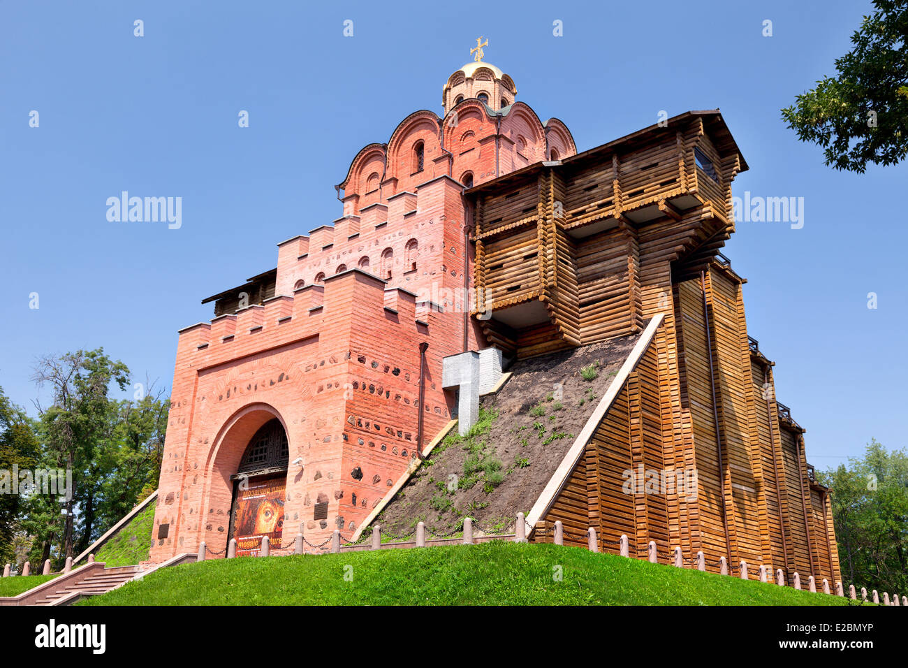 View of the Golden gate in Kiev, Ukraine - Stock Image