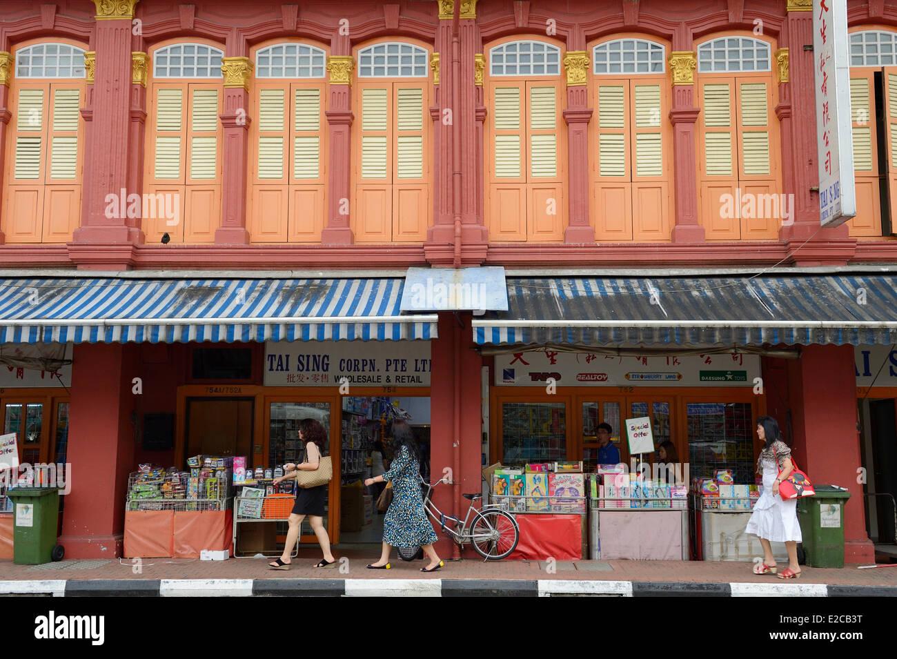 Singapore, Kampong Glam district - Stock Image