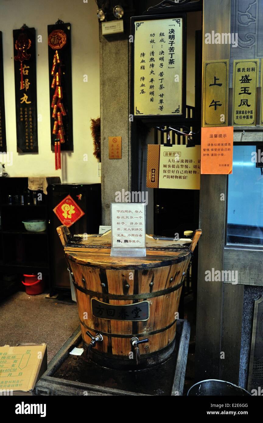 Hangzhou dating