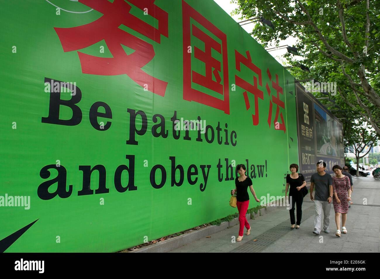 China, Zhejiang province, Hangzhou, propaganda Stock Photo