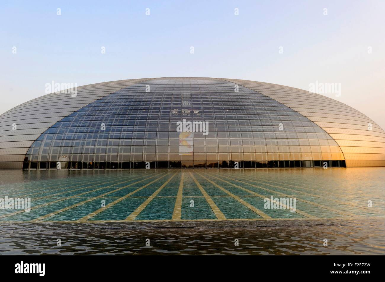 China beijing new opera house near tian an men square by for Beijing opera house architect