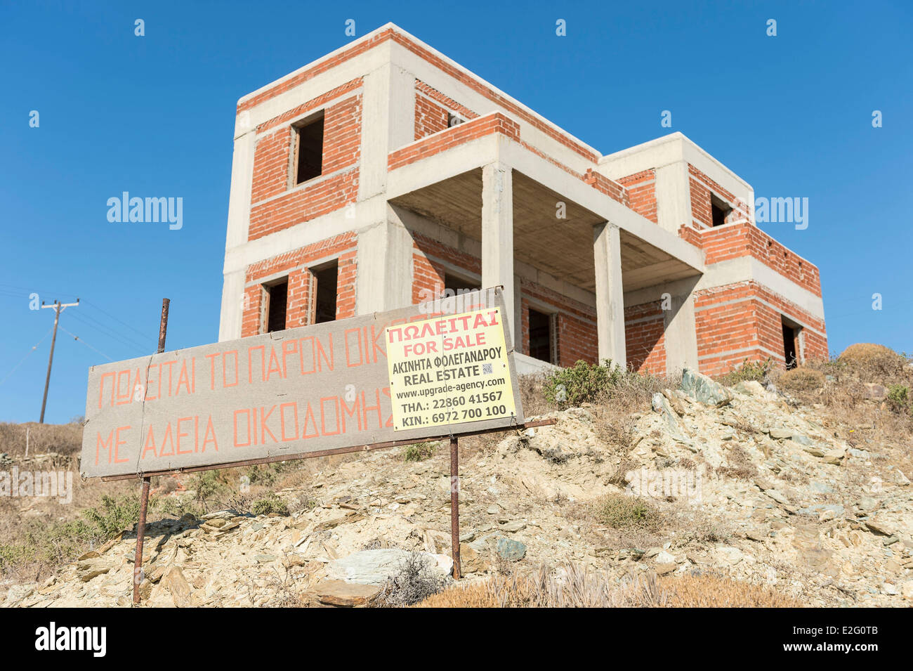 Greece Cyclades Islands Folegandros Island house for sale - Stock Image