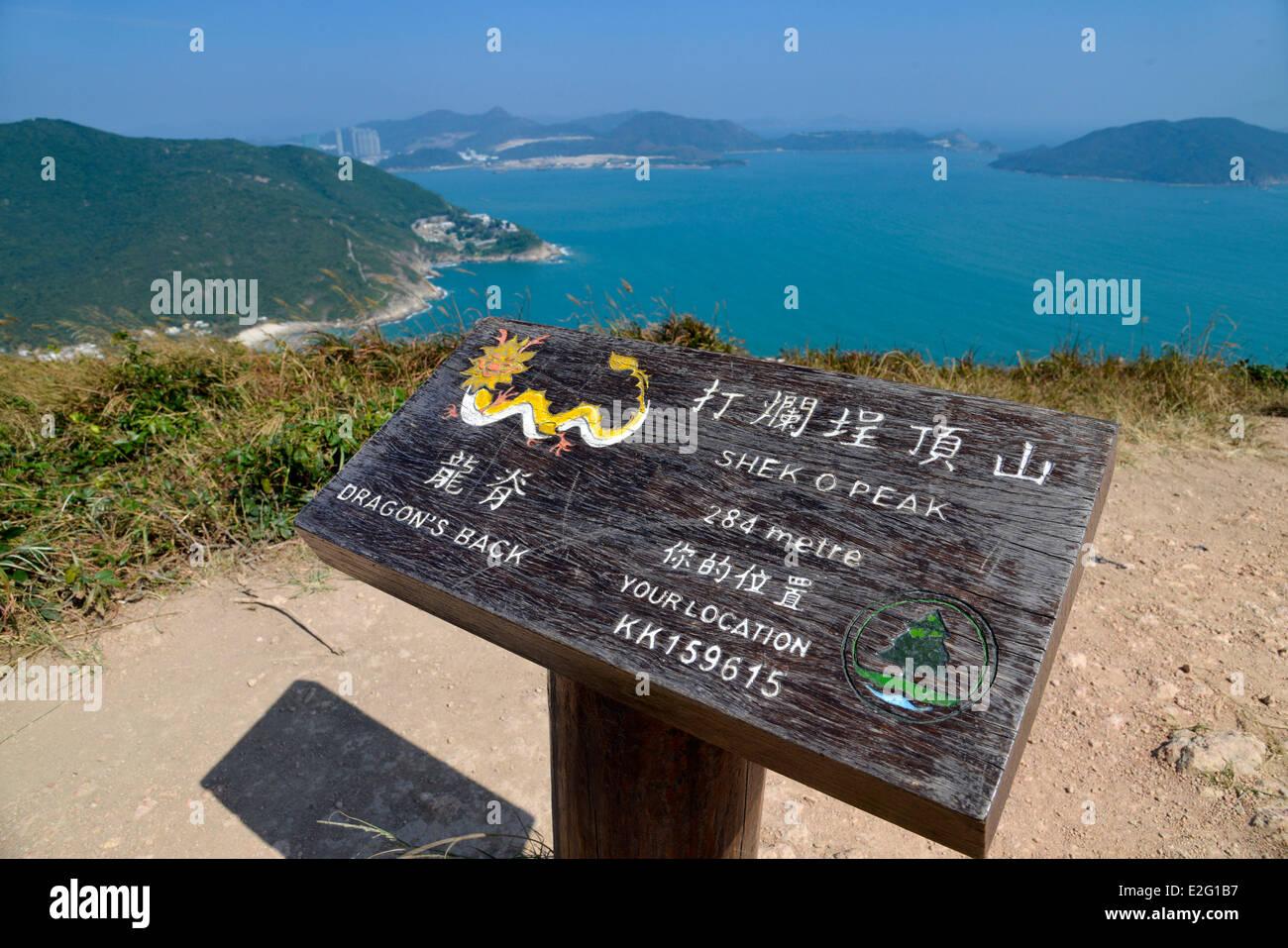 China Hong Kong Hong Kong Island Bay of Clear Water Peak of Shek O hiking trail of the Dragon Back panorama on the - Stock Image