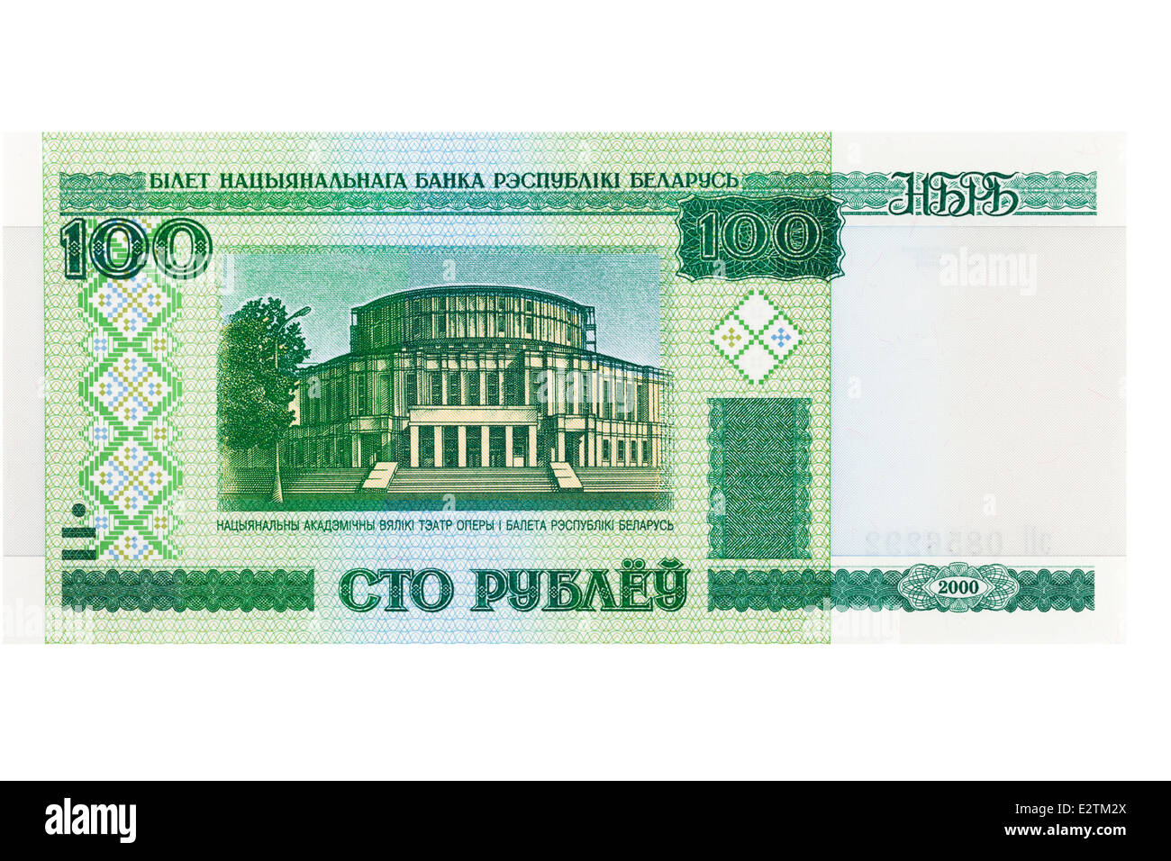 Belorussian one hundred ruble banknote on a white background - Stock Image