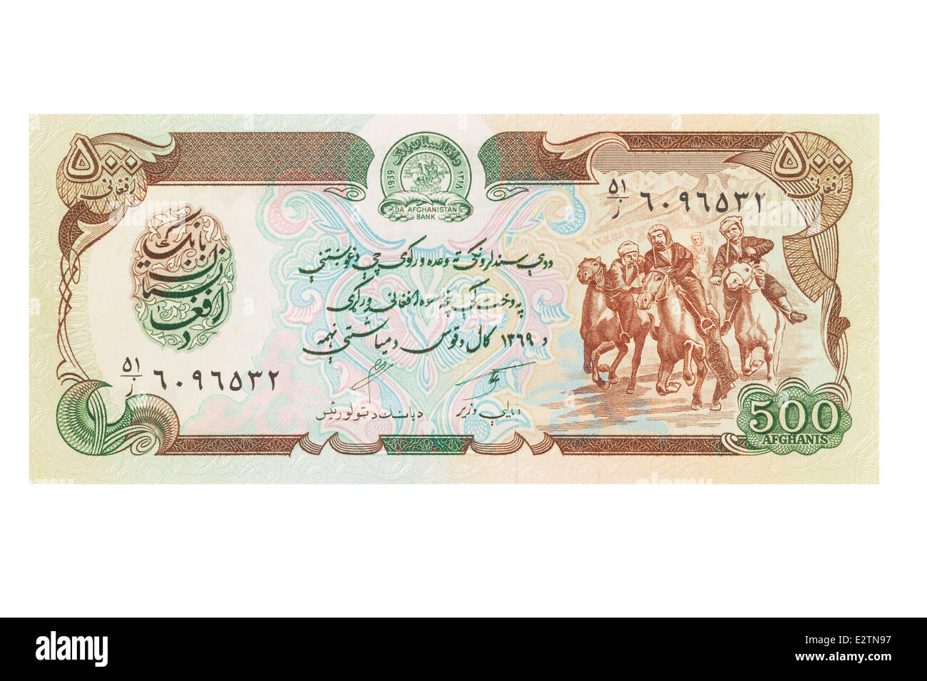 Afghan five hundred afghani banknote on a white background - Stock Image