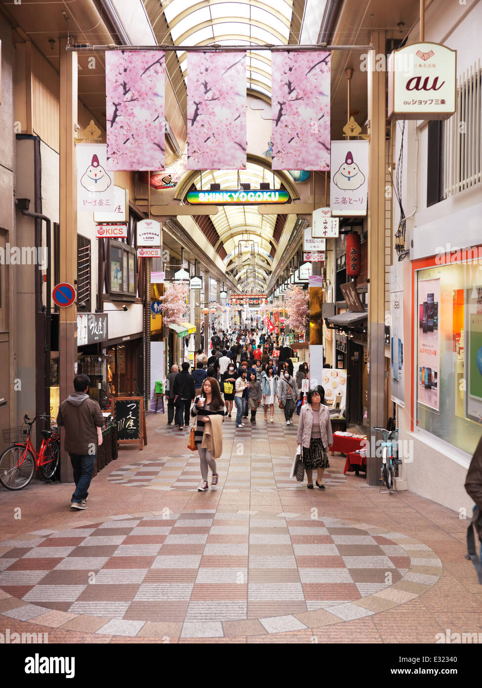 Teramachi and Shinkyogoku shopping arcades, popular covered historical shopping street in downtown Kyoto, Japan. - Stock Image