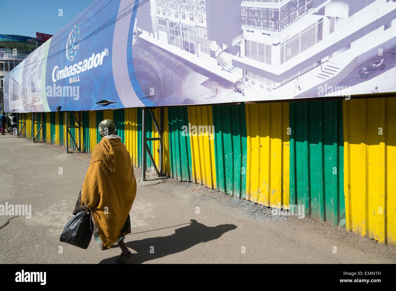 Addis Abeba. Ethiopia - Stock Image