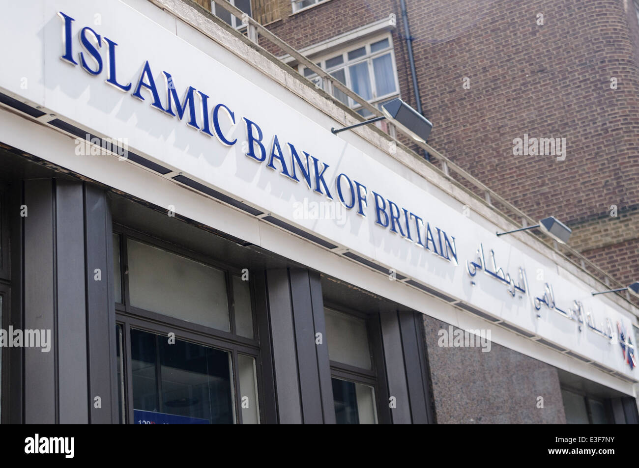 Sign for the Islamic Bank of Britain - Stock Image