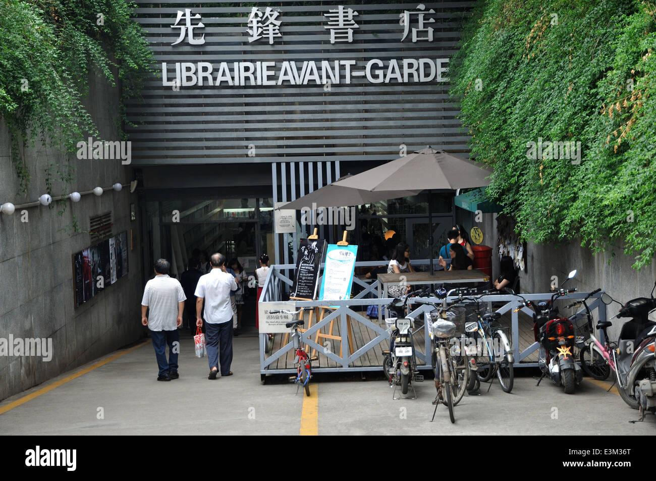 Librairie Avant Garde, Bookshop,  Nanjing, Jiangsu, China. Stock Photo