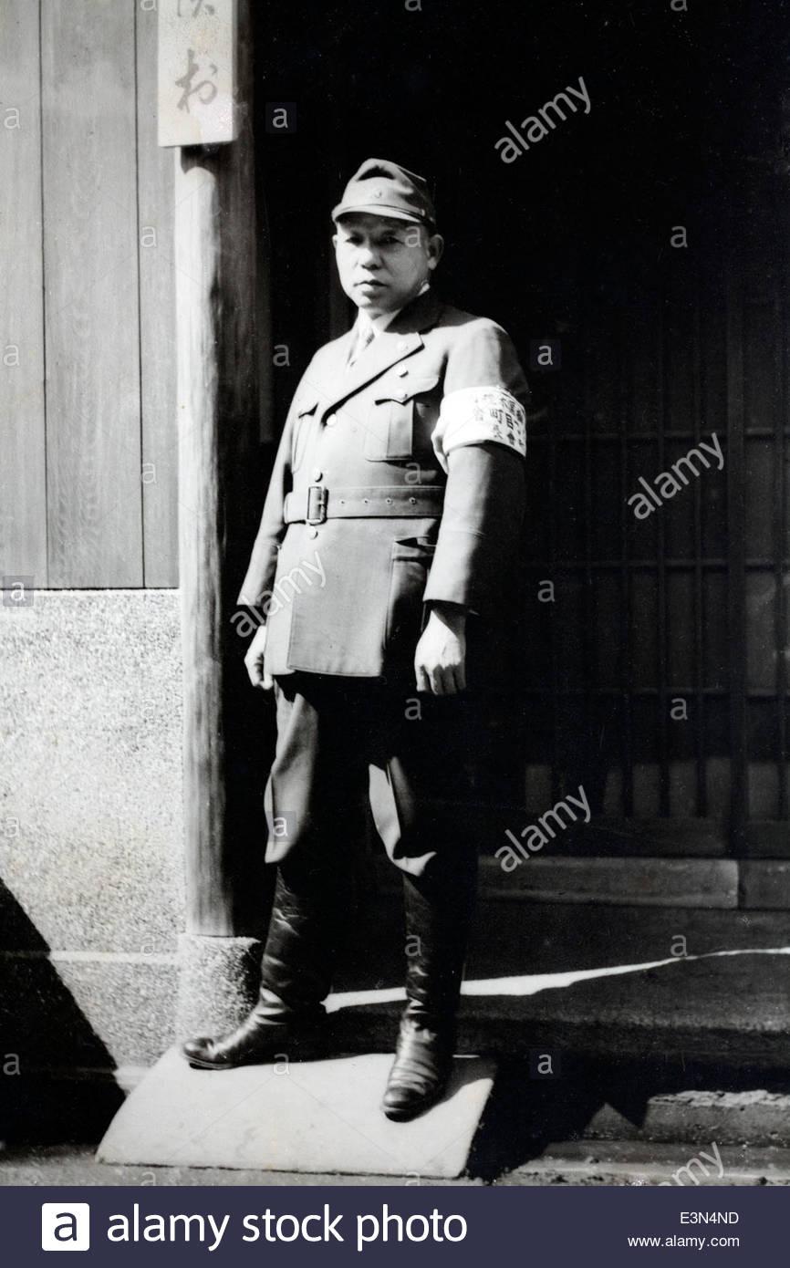 ww2 soldier portrait Japan - Stock Image
