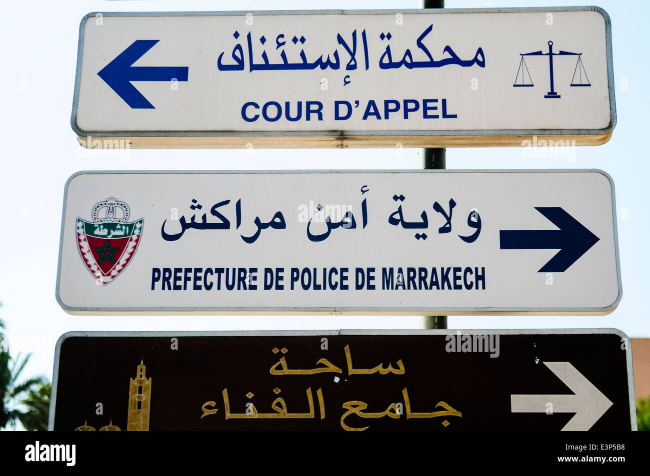 Signs for the Prefecture De Police de Marrakech, police station, and the Cour D'Appel, Marrakech, Morocco Stock Photo
