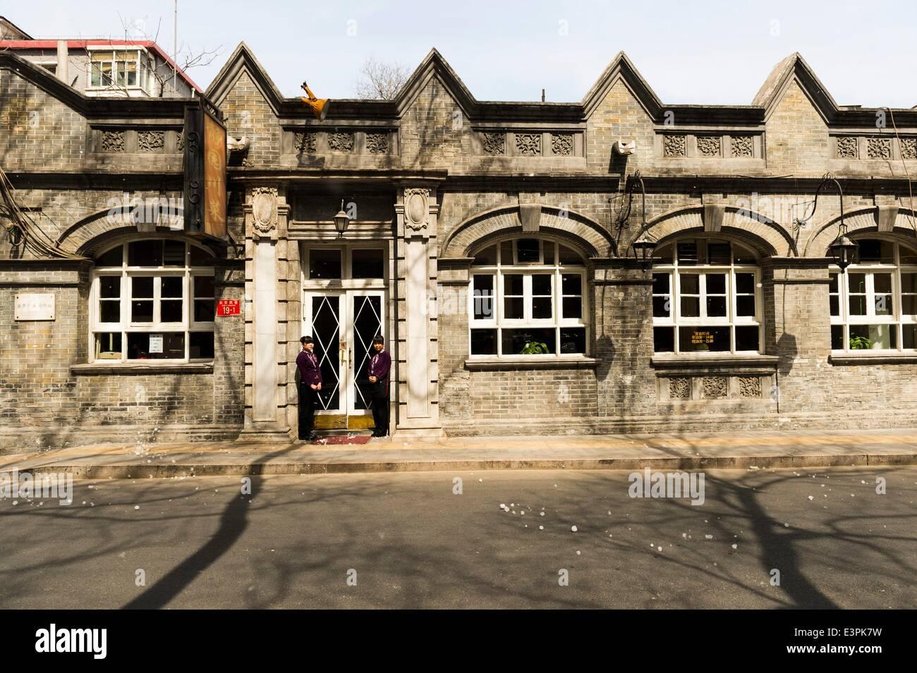 former Legationsquarter April 2014 Stock Photo