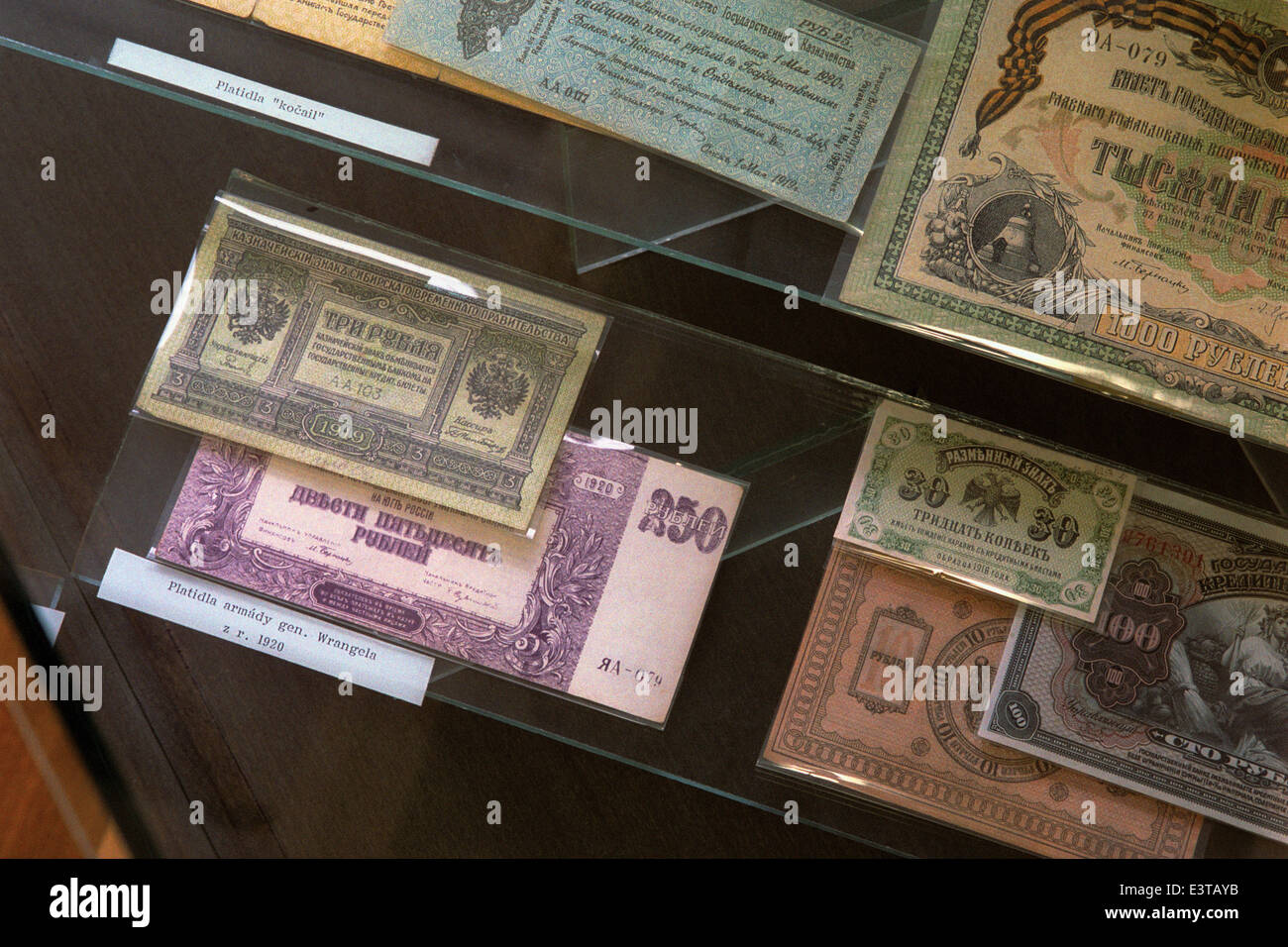 Russian money from the time of the
