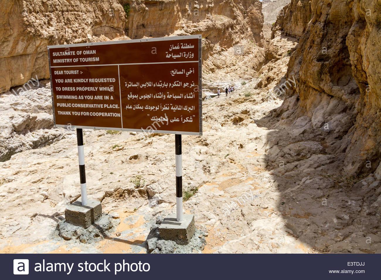 Sign board near canyon - Oman - Stock Image