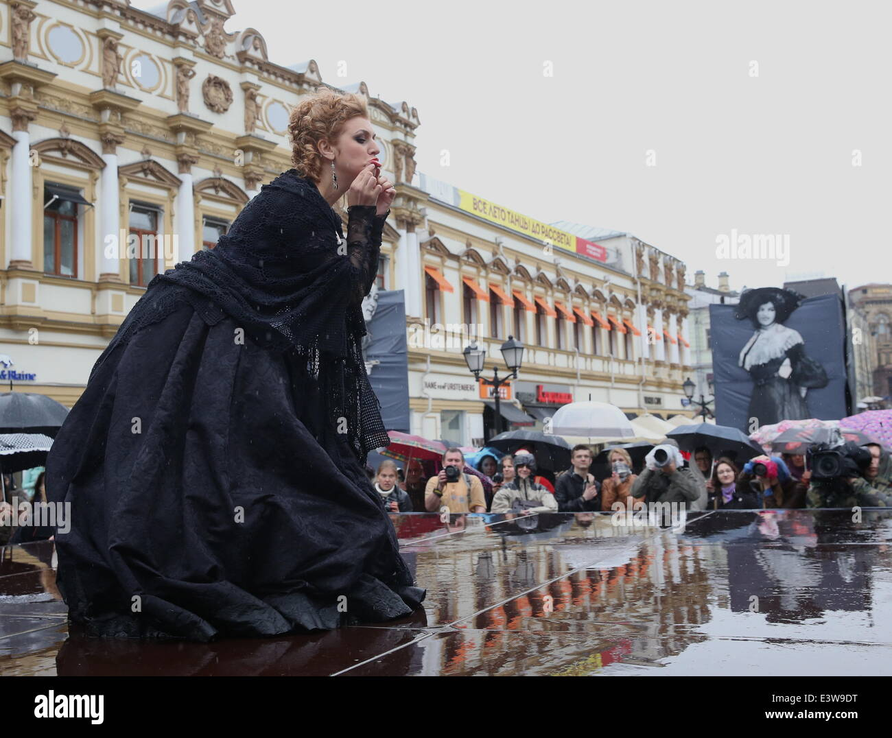 Moscow, Russia. 28th June, 2014. Actress Yevgenia Lotonina in a scene from the Brothers Karamazov novel by Fyodor - Stock Image