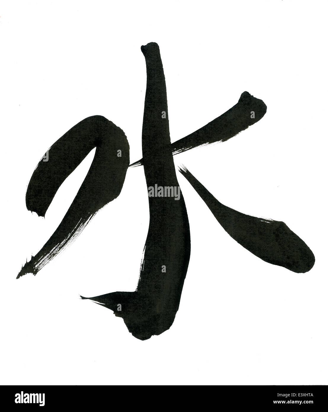 Kanji Stock Photos & Kanji Stock Images - Alamy