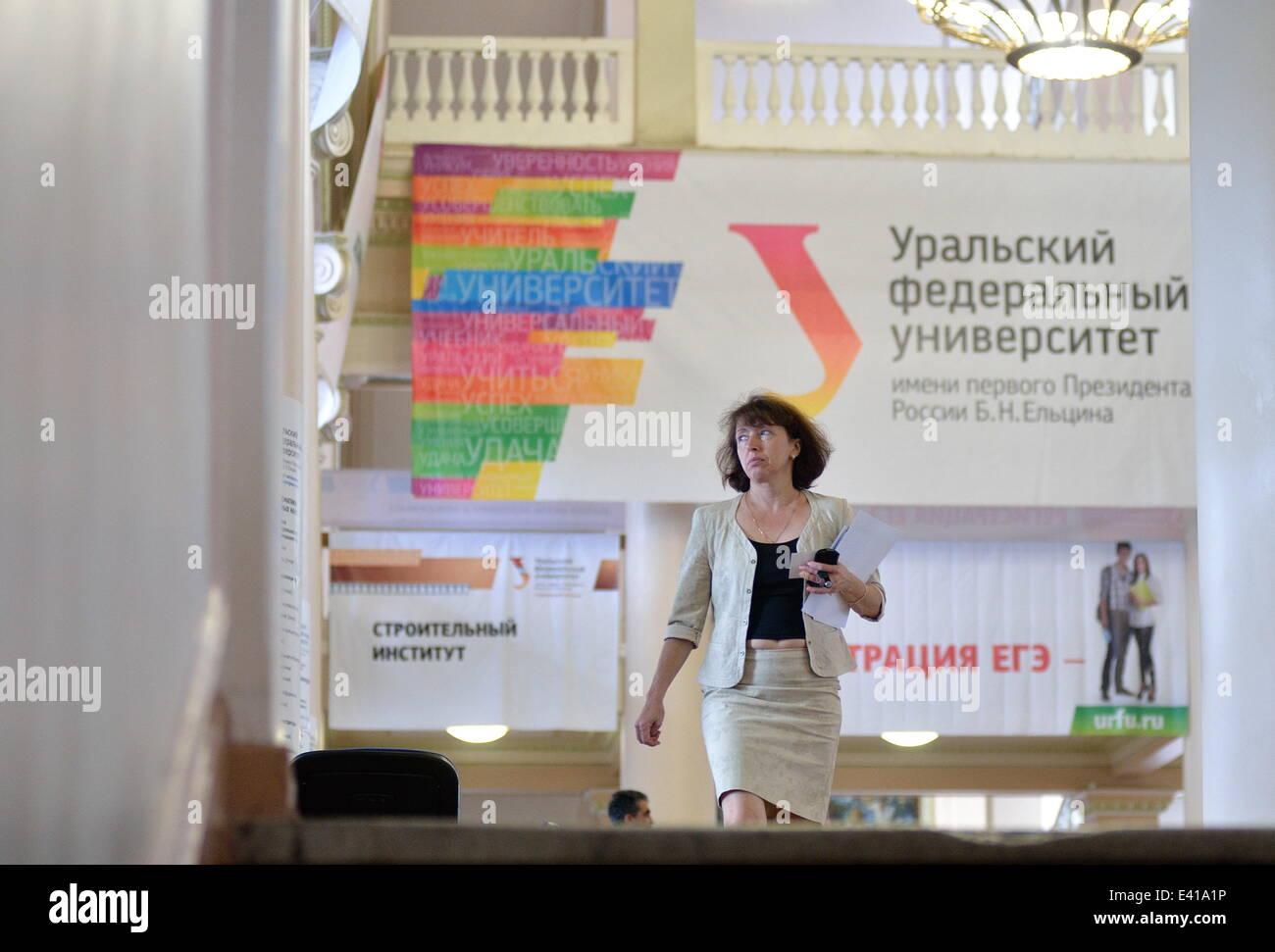 Yekaterinburg, Russia. 2nd July, 2014. At the Ural Federal University. © Anton Butsenko/ITAR-TASS/Alamy Live - Stock Image