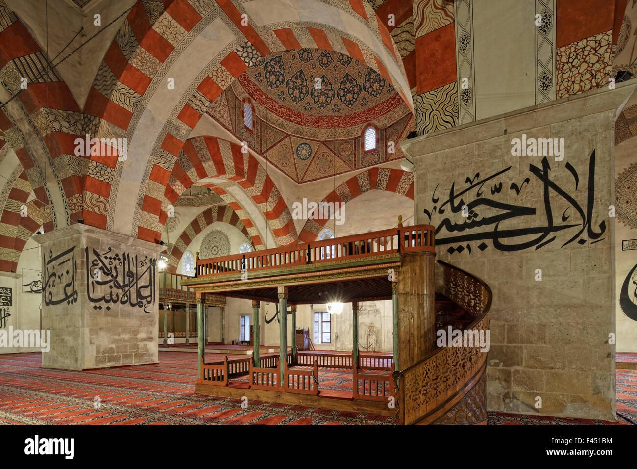 Rostrum of a prayer leader, Old Mosque, Eski Camii, Edirne, East Thrace, Turkey - Stock Image