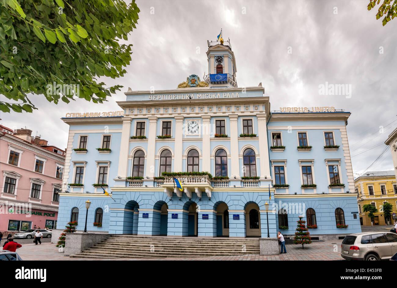 News of Chernivtsi region: a selection of sites