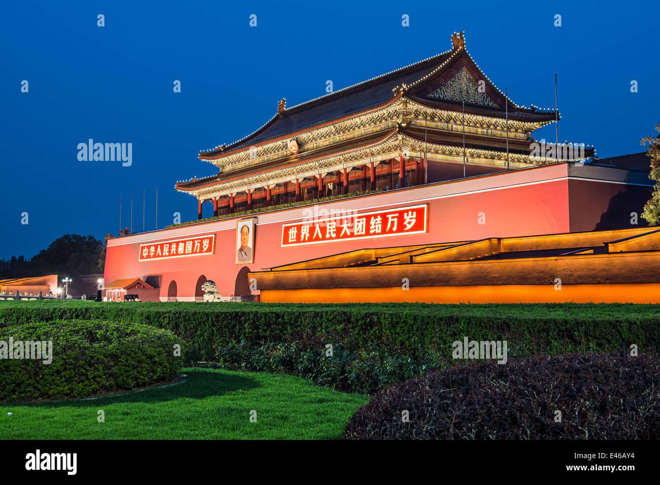 Tiananmen Square in Beijing, China. - Stock Image