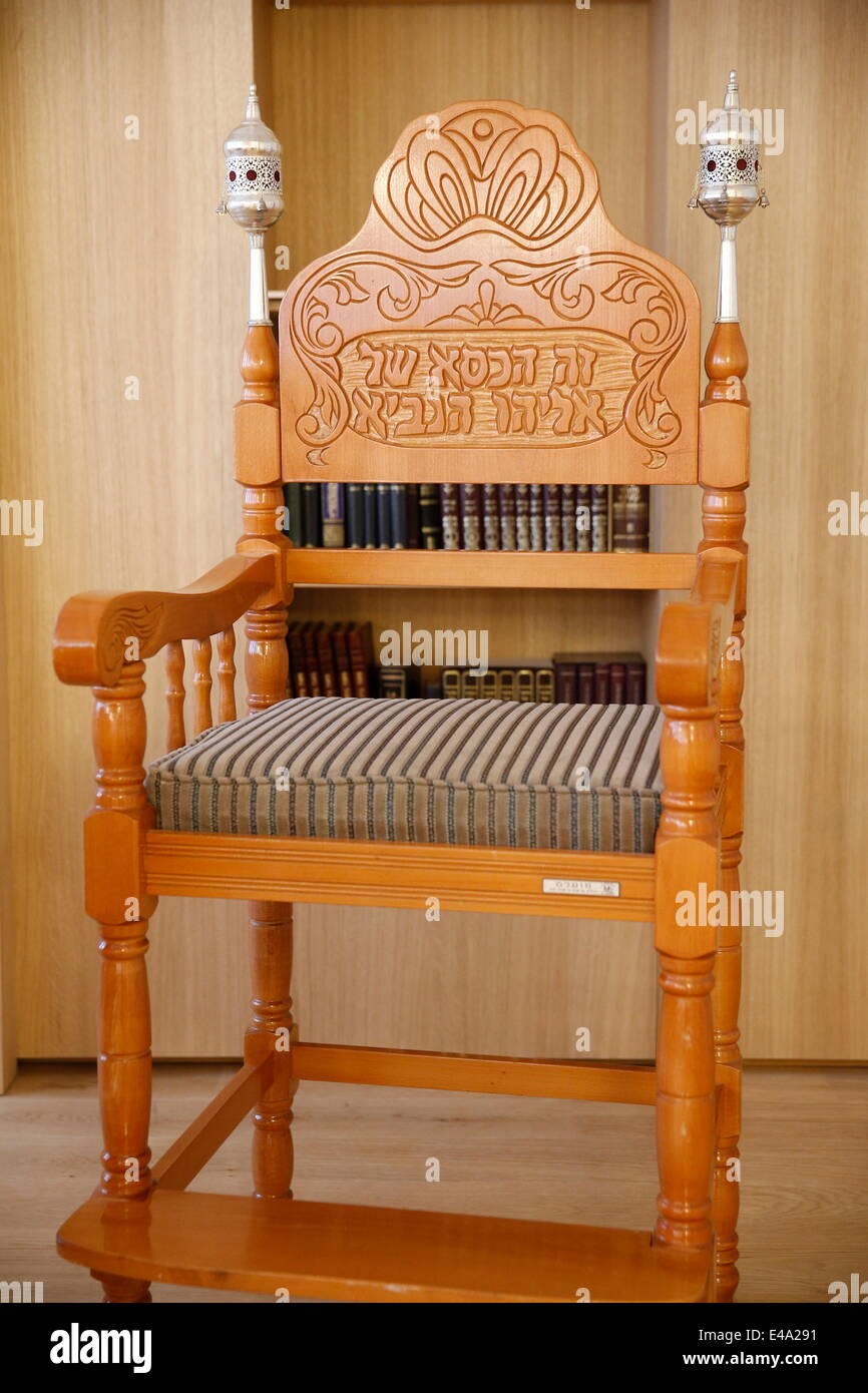Chair of Elijah used during the Brit Milah (circumcision) ceremony, Paris, France, Europe - Stock Image