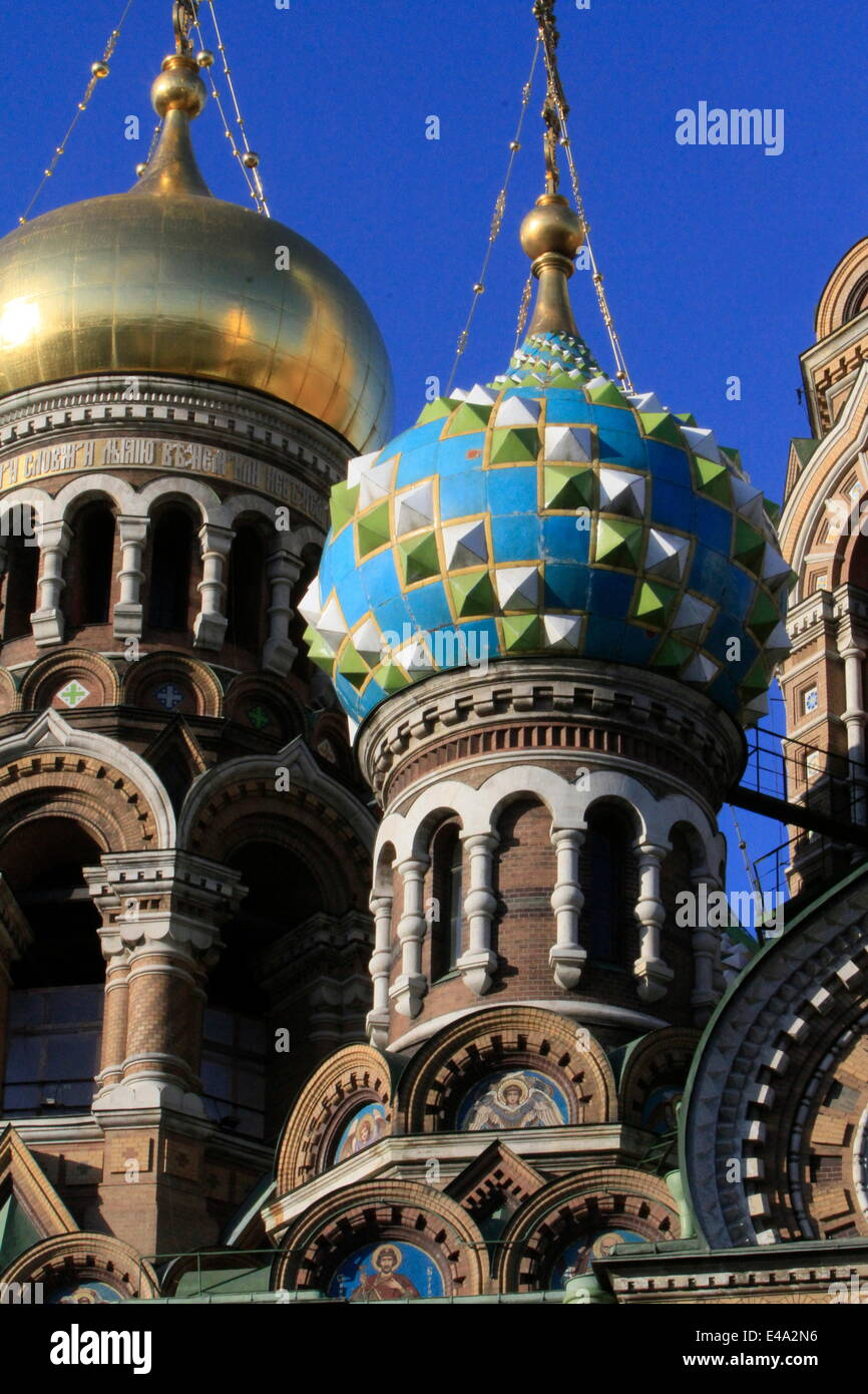 Domes. Church of our Saviour on Spilled Blood (Church of Resurrection), St. Petersburg, Russia, Europe - Stock Image